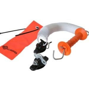 Electric High Visibility Spring Gate